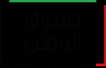 Sandooq Al Watan Logo