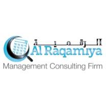 Al Raqamiya Management Consulting_v2