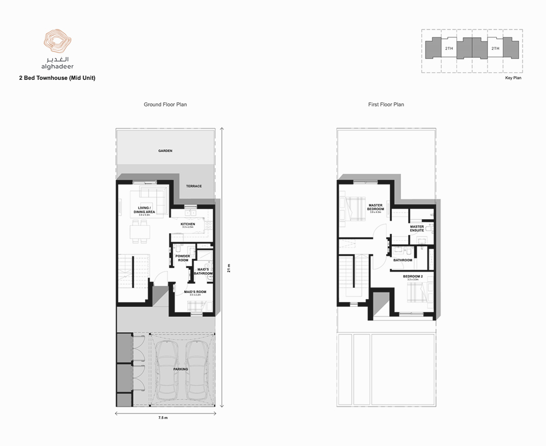 2 Bed Townhouse Mid Unit