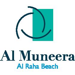 Al Muneera Logo