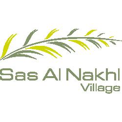 Sas Al Nakhl Logo