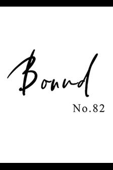 Bound No.82
