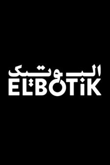 El'Botik